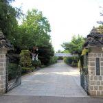 セレブの街 清潭洞のオアシス公園、鳥山公園(ドサンコンウォン)