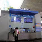 韓国 仁川空港⇒リムジンバスでソウル市内に移動は簡単