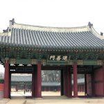 世界文化遺産の昌徳宮(チャンドッグン)を見学①ガイド付