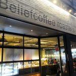 ソウル合井のお洒落カフェ、ビリーフコーヒーで本格派珈琲