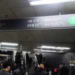 ソウル市内での移動は地下鉄が便利