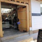 ソウル鍾路、益善洞のオープンエア韓屋カフェ エリーでランチ
