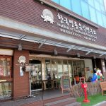 韓国伝統食を学べる!鍾路の餅博物館をのぞいてみた