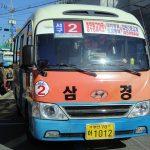 釜山 甘川文化村への行き方