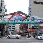 釜山チャガルチ市場を歩いてみた