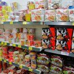 釜山のお土産はここで買う!チャガルチのハナロマート