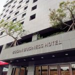 西面で立地抜群!釜山ビジネスホテル②