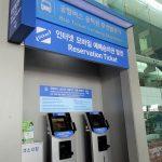 自動販売機登場!仁川空港でリムジンバスチェケット購入