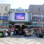 最近ソウルで人気の望遠(マンウォン)市場②