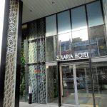 4月オープン!ソラリア西鉄ホテル釜山宿泊記①