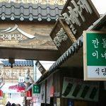 何でもある!釜山国際市場&映画ロケ地巡り
