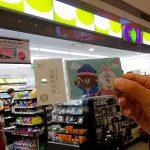 移動に超便利!仁川空港でT moneyを購入をオススメ