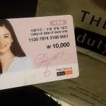 ソウル新羅免税店へタクシーで行くと料金が無料!