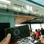 ビズンの韓国餅が仁川空港で買える!