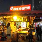 庶民派韓国焼肉代表!鍾路の美味しい焼肉店「味カルメギサル専門」