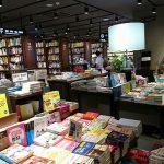 ソウルで韓国の代表的書店「教保文庫」を覗いてみた