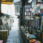 釜山の面白い路地歩き♪宝水洞古本屋街(ポスドンチェッパンコルモッ)