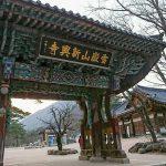 韓国江原道の雪岳山と新興寺の観光