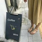 ソウルの乙支路の個性的な隠れ家カフェ&バー「ジャン」