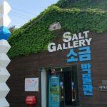 韓国最大の太平塩田,曽島の塩ギャラリーを見学②大人の修学旅行