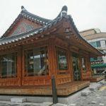 京東市場&薬令市場巡りに疲れたら韓国伝統茶カフェで一休み
