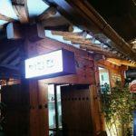 ソウル鍾路 益善洞の韓屋カフェ「ミダモン」でまったり韓国の夜