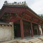 韓国ソウル中心にある宗廟 ユネスコ世界文化遺産を見学!