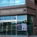 釜山旅行で東横イン海雲台2を利用してみた