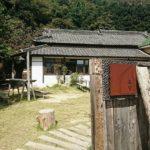 釜山の人気 和風カフェ「草梁1941( チョリャン1941)」