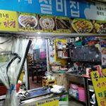 釜山の海雲台市場の居酒屋へ行ってみた!