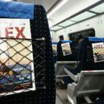 【割引価格、簡単、即予約】仁川空港⇔ソウル駅、移動に便利な韓国空港鉄道A'REX