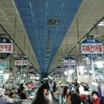 韓国 麗水総合水産市場に行ってみた!大人の修学旅行