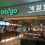 仁川空港のbibigoで美味しいキムチチゲをいただきます