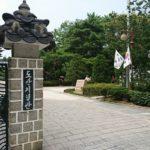 ソウルのよくドラマの撮影してる!清潭洞の鳥山公園(ドサンコンウォン)