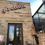 ソウルで有名な清潭の芸能人御用達カフェ&バー  goshen